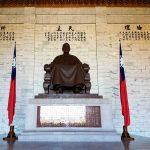 Cách xin visa Đài Loan điện tử