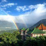 Visa du lịch Đài Loan 3 tháng