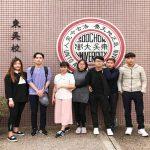 Phí làm visa du học Đài Loan
