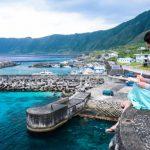 Visa Thương Mại Đài Loan là Gì