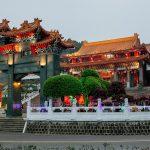 Xin visa multiple Đài Loan