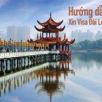 Xin E-visa Đài Loan