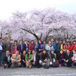 Visa Hàn Quốc đi Đài Loan