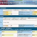Visa đài loan theo đoàn